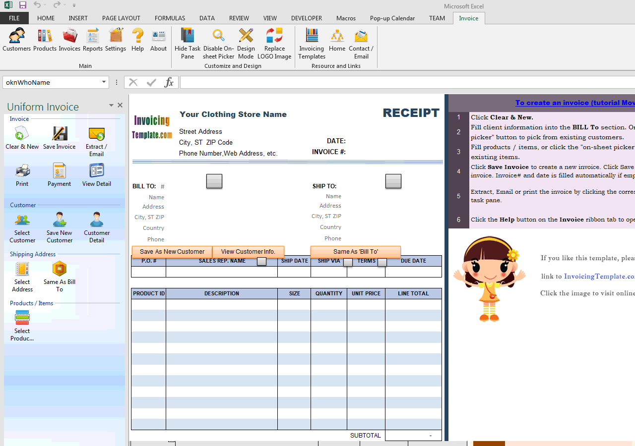Clothing Shop Receipt - Invoice making software free online fabric store coupon