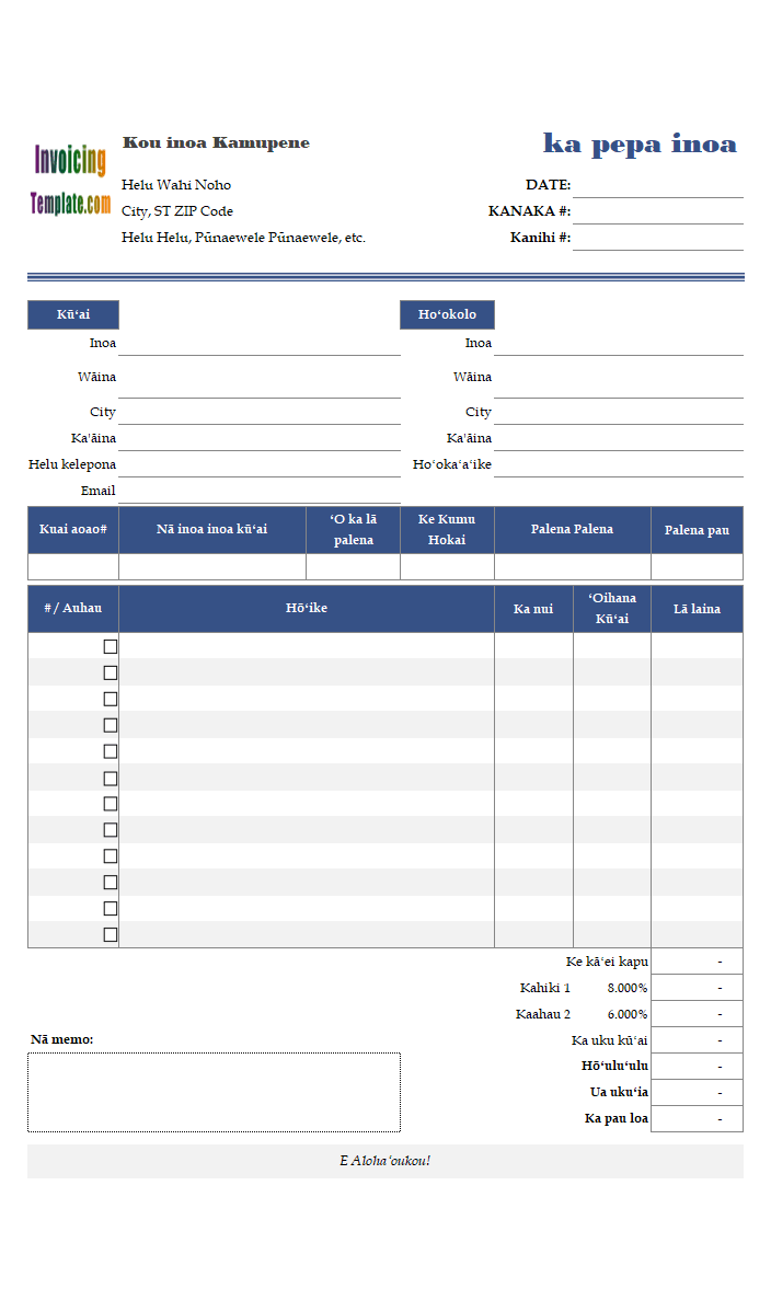 Free Purchase Invoice Templates 20 Results Found