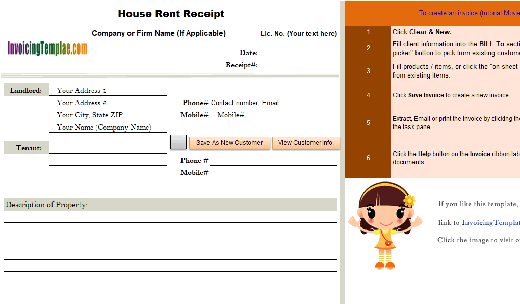 House Rent Receipt Template – House Rental Receipt