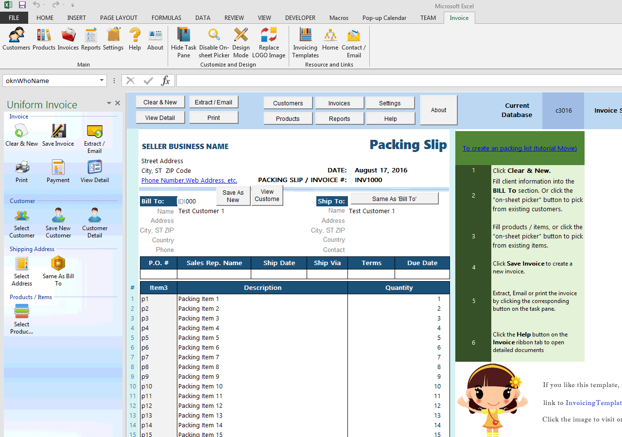 packing slip template packing slip template uis edition