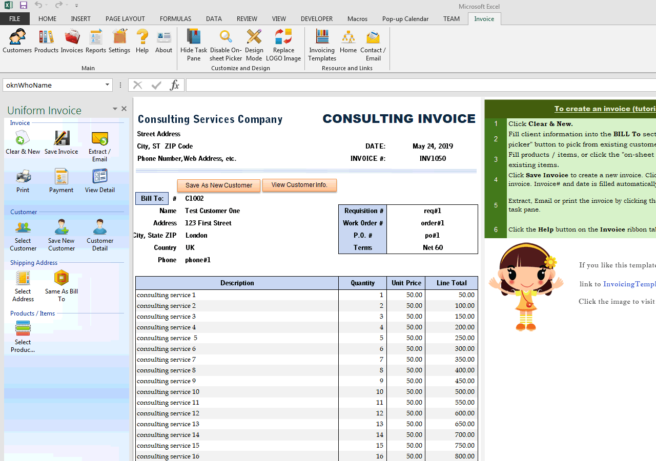 Consulting Invoice Template (2nd Sample of Customization) (UIS Edition)