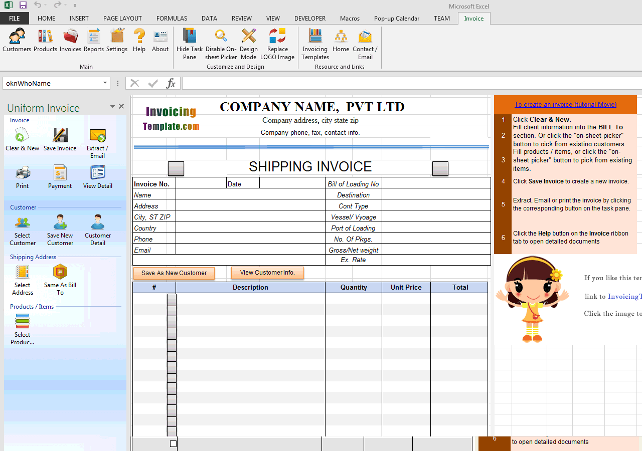 Shipping Invoice Template 1 – Shipping Invoice Example