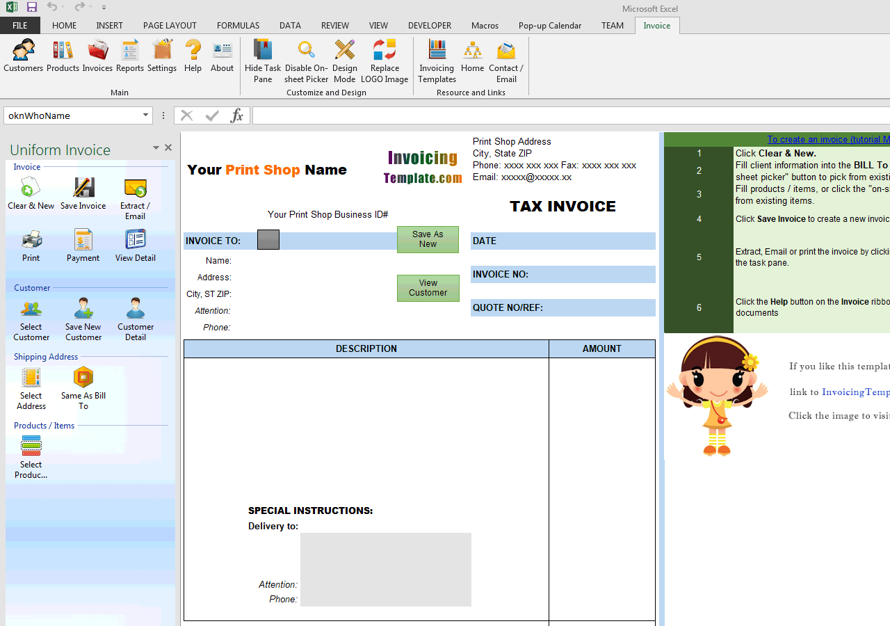 Tax Invoice for Printing Shop (UIS Edition)